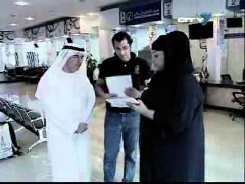 Dubai residents to use Emirates ID to access government services
