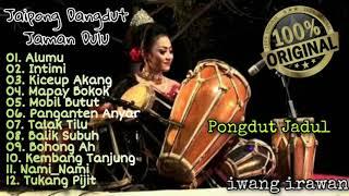 Download Lagu Kompilasi jaipong dangdut klasik lawas | kumpulan pongdut original mp3