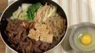 How to Make Sukiyaki (Japanese Beef Hot Pot Recipe) すき焼き 作り方レシピ