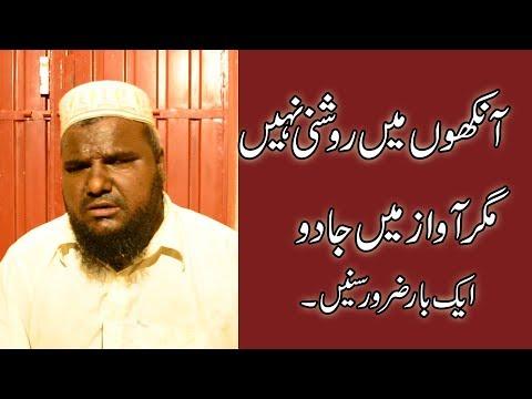 beautiful-heart-touching-naat-sharif-in-panjabi