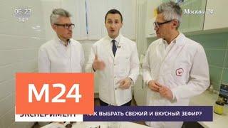 как выбрать свежий и вкусный зефир - Москва 24