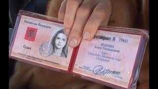 ВНИМАНИЕ Удостоверение судьи с подписью Путина