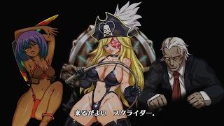 [Ryona] Scrider Asuka Stage 3