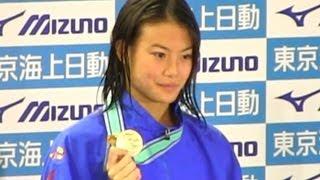 2000年シドニー五輪 メドレーリレーメダリスト再集結 2000年、シドニーオリンピック。 競泳女子4×100mメドレーリレー(中村真衣・田中雅美・大西順子・源純夏)銅メダル。