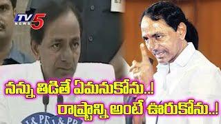 తెలంగాణనే నా బాద్ షా ..! | CM KCR Aggressive Speech In Press Meet At Pragathi Bhavan | TV5 News