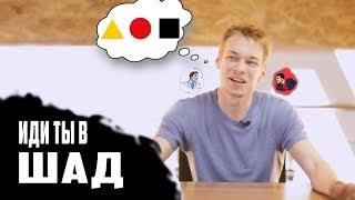 видео Зачем иду на Курс. Ирина Левит
