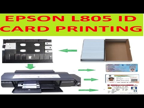 EPSON L805 ID CARD PRINTING | FULL TUTORIAL | IN HINDI