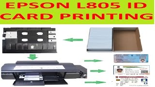 EPSON L805 ID CARD PRINTING | FULL TUTORIAL | IN HINDI | KRUSHANA REWASKAR