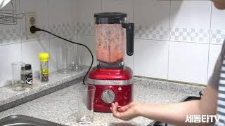 키친에이드 고속블렌더 K400 토마토주스 만들기