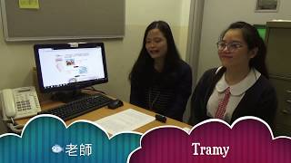 Publication Date: 2018-11-08 | Video Title: 中文分享-余詠雯老師