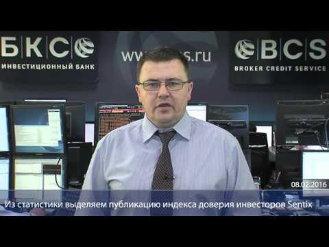 Новости Ярославля, новости дня, читать свежие городские