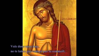 Idou o Nymphios - chant byzantin - ton 8 (French)