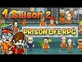 Prison Life RPG - Ep.1 - FANT'INCEPTION - avec TheFantasio974 iOS Android