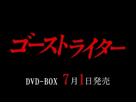 【DVD】ゴーストライター