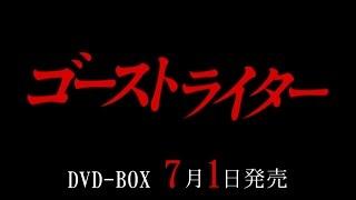 ドラマ「ゴーストライター」DVD-BOX 2015年7月1日発売! 天才小説家の肩...