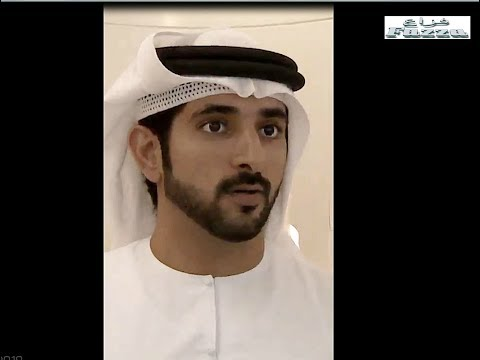 Sheikh Hamdan ( فزاع Fazza ) 🚀 The Mohammed Bin Rashid Space Centre  (29 October, 2018)