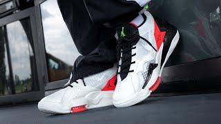 Air Jordan Zoom 92 | AFEW STORE