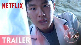 Extracurricular Trailer