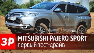 Mitsubishi Pajero Sport 2016 - первый тест-драйв(Усиленная рама, неразрезной мост, двухступенчатая раздатка и блокировка заднего дифференциала — и при..., 2016-07-12T17:13:03.000Z)
