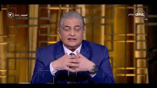 مساء dmc - أمين سر حركة فتح بالقاهرة | القدس بإعتراف الجميع ليست اسرائيلية |