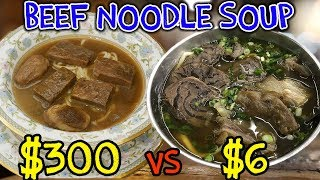 The MOST Expensive BEEF NOODLE SOUP in The World!