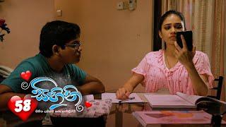 Sihini | Episode 58 - (2020-07-15) | ITN Thumbnail