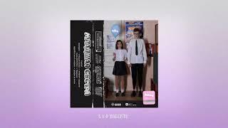 Дора - МЛАДШАЯ СЕСТРА (Full EP)