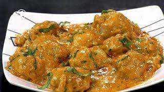 Ashpazi - Qorma Gusht Murgh ba Mast - آشپزی - قورمه گوشت مرغ با ماست