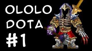 DotaVideo - OLOLO DotA #1 (Millionaire)