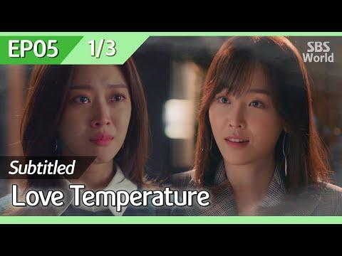 [CC/FULL] Love Temperature EP05 (1/3)   사랑의온도