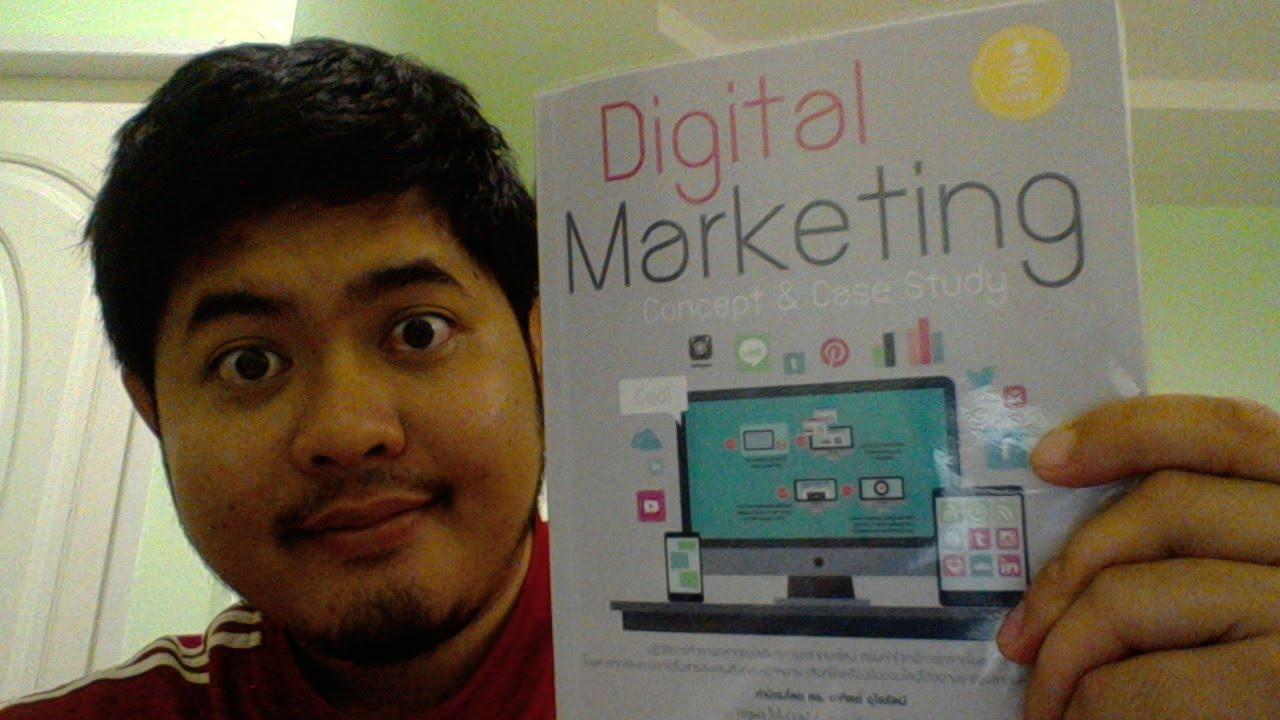 Case study marketing concept