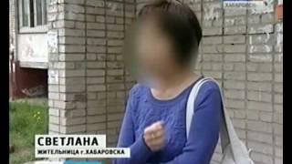 Вести-Хабаровск. Неудавшаяся сделка