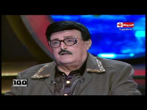 100 سؤال - سمير غانم ... يحكي كيف تعرف على زوجته دلال عبد العزيز