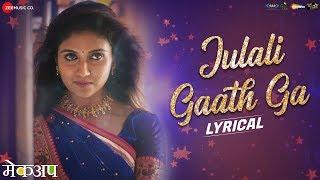 Julali Gaath Ga Lyrical Makeup Rinku Rajguru & Chinmay U Shalmali K AV Prafullachandra