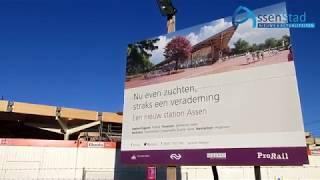 Afbouw van station Assen gestart