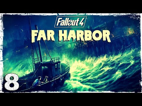 Смотреть прохождение игры Fallout 4 Far Harbor DLC. #8: Заброшенный дом.