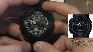 Почти настоящие часы Casio G-Shock GA-100: обзор, настройка, внутренности(Купить в Китае Casio G-Shock GA-100 с доставкой в Россию, проверенный продавец: GA100 http://ali.pub/m2h8a Часы Casio G-Shoсk Ga-100 в..., 2014-07-25T22:21:51.000Z)