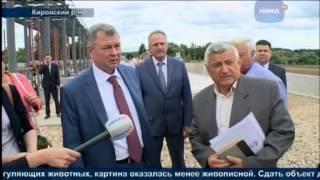 Поездка в Кировский район(, 2015-07-23T06:43:53.000Z)
