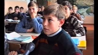 СШ 71, 2001год, Открытые уроки