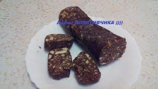 Сладкая колбаса из печенья и какао без выпечки за 10 минут / Sweet sausage with biscuits and cocoa