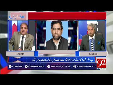 Muqabil (Chief Justice's strict action against Nawaz Sharif's Offshore Property)- 20 March 2018