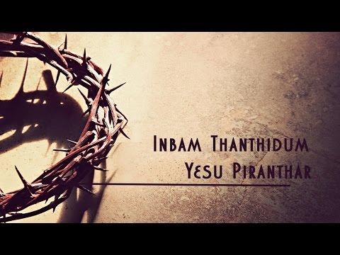 Inbam thanthidum yesu piranthar - Tamil Christian Song