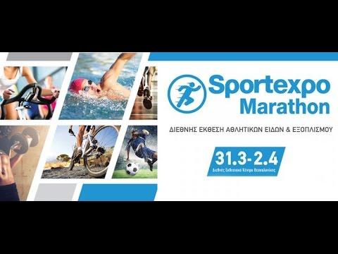Sportexpo  Marathon 2016 Thessaloniki