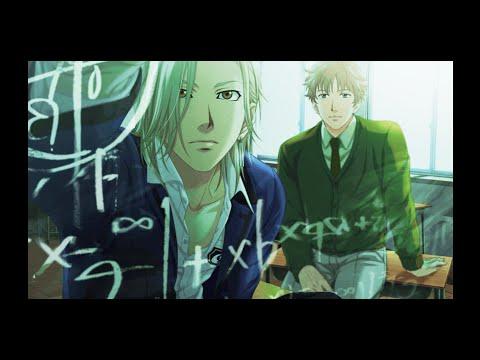 TMGS3 | Sakurai