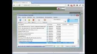 видео Как открыть файл rar