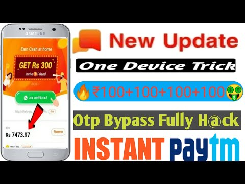 🤑 Unlimited Trick ! Helo App Unlimited Refer Trick 2020 ! Helo App One Device Trick ! Helo App Paytm
