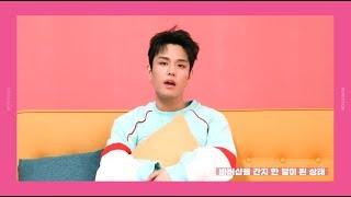 칸토(KANTO) '애가 타 (Like A Baby)' LIVE CLIP thumbnail
