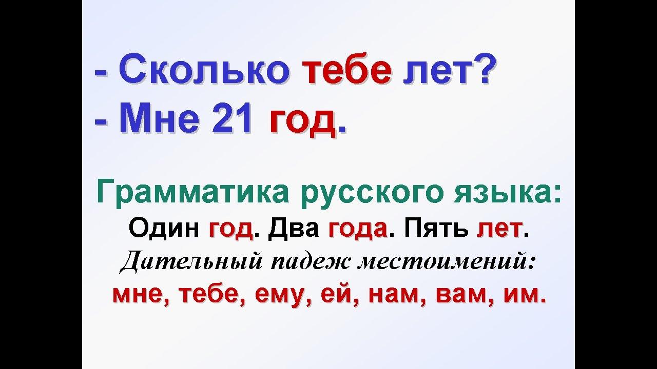 Изучение грамматики русского языка обучение на ювелира украина