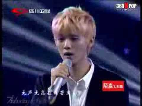 EXO-M (+) Baby Don't Cry (Chinese Ver.)