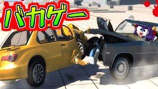 【ゆっくり実況】車をひたすら粉々に!?高級車の最高速度で山を降りてみた結果…!【BeamNG.drive】